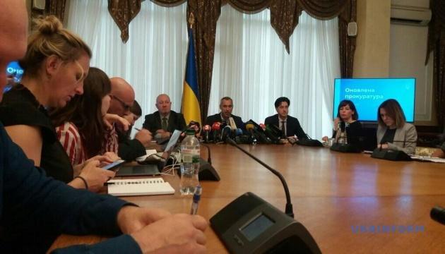 Рябошапка оголосив про старт другого етапу реформи прокуратури