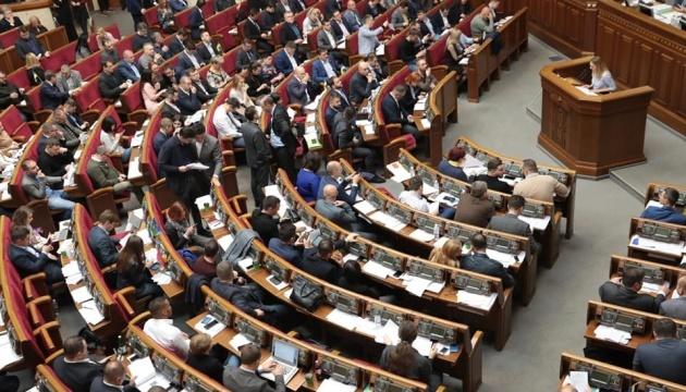 Депутати подали до проєкту держбюджету понад 2000 поправок