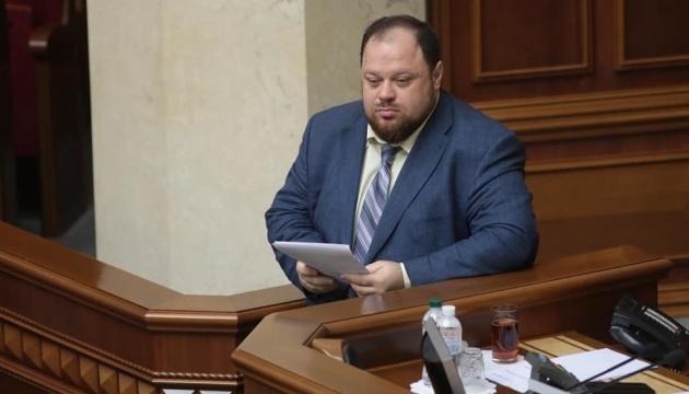 Стефанчук сподівається, що Рада підтримає скорочення депутатів до 300
