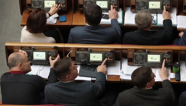 ВР обмежила кількість депутатських запитів — не більше 10 за тиждень