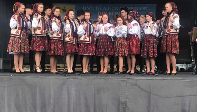 Українці в Румунії влаштували свято української весільної пісні