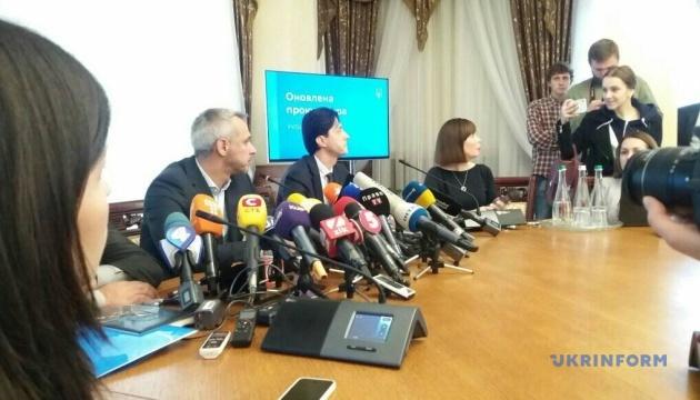 Генпрокурор прокоментував справу Burisma, де працював Байден-молодший