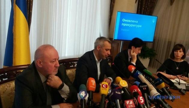 Ряпошапка відповів, чи зможе відкрити справи щодо Зеленського, Коломойського і Богдана