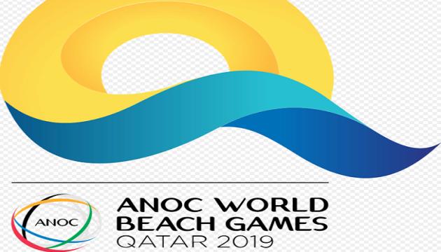 33 спортсмени виступлять за Україну на І Всесвітніх пляжних іграх
