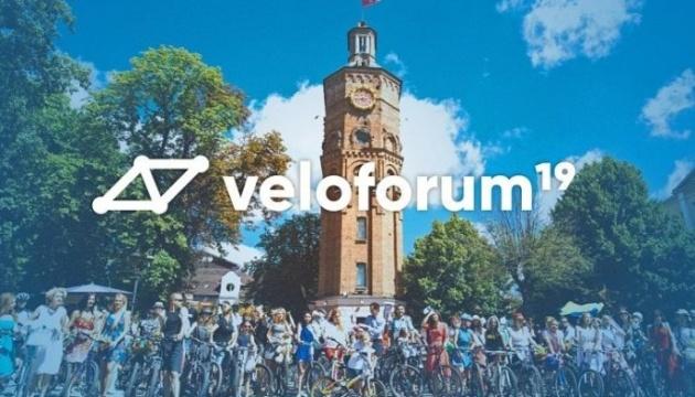 В Виннице начался Всеукраинский Veloforum-2019