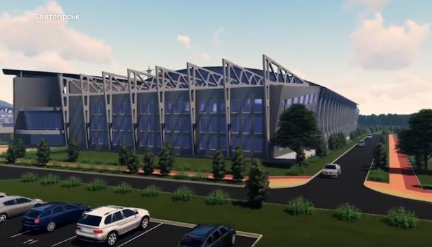 В Святогорске на Донетчине планируют создать олимпийскую спортивную базу
