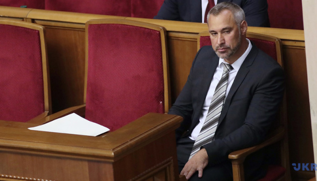 Рябошапка считает, что после увольнения Горбатюка дела Майдана будут расследовать лучше