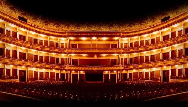 """Міжнародний фестиваль """"Марія"""" стартував у театрі Франка"""