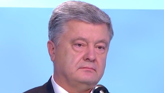 Порошенко: Росія висмикнула формулу Штайнмаєра з дорожньої карти