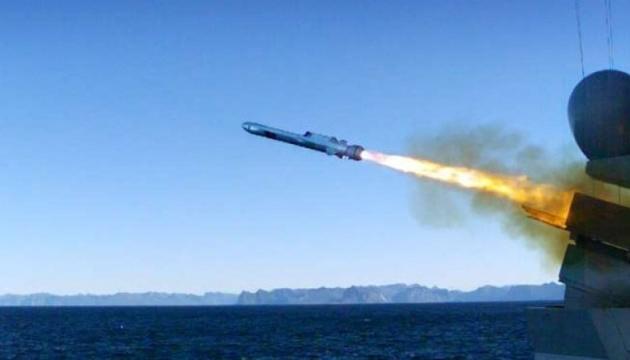 США провели испытания новой ракеты в Тихом океане