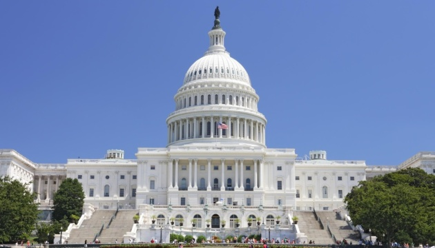 U.S. Congress delegation pledges full support for Ukraine's territorial integrity