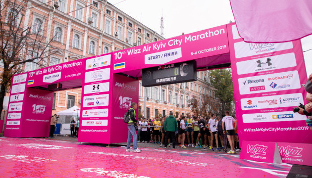 У Києві триває міжнародний марафон