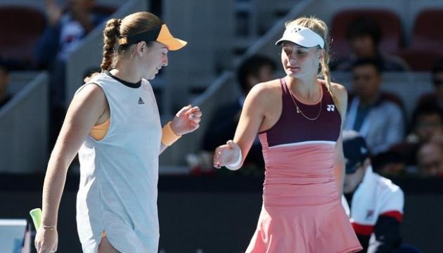 Ястремська з Остапенко поступилися у фіналі турніру WTA у Пекіні