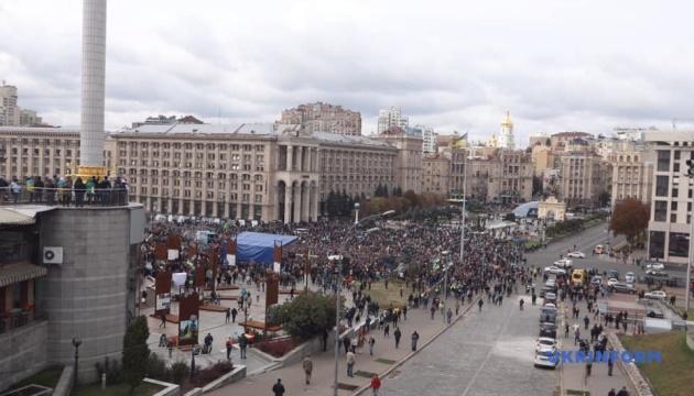 У центрі Києва — віче проти