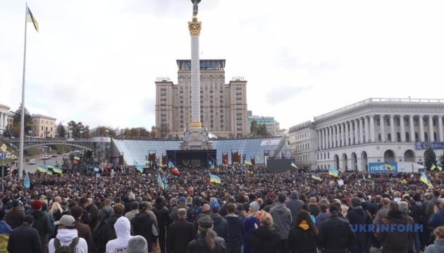 キーウ中心地で「シュタインマイヤー・フォーミュラ」反対集会 数千人参加