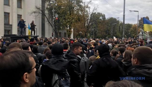 У Києві учасники віча висунули нові вимоги до влади