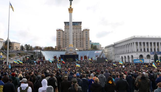 Uczestnicy akcji protestacyjnej na Majdanie wystosowali apel do Prezydenta i Parlamentu