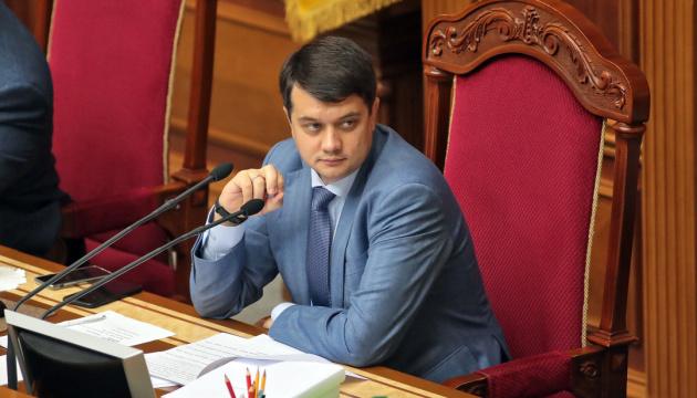 Rasumkow reagiert ebenfalls auf Erklärung des Präsidenten der russischen Duma