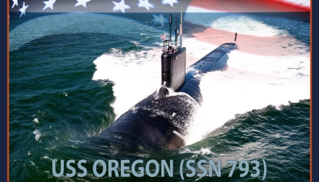 До флоту США увійшли ядерний підводний човен та корабель-невидимка