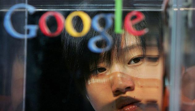 Google создает фонд для оплаты больничных