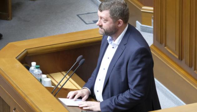 Влада планує відкрити ЦНАП у кожній громаді - Корнієнко