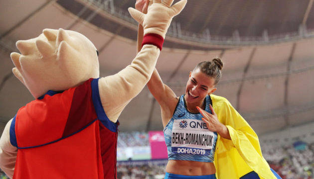 La ucraniana Bekh-Romanchuk gana la plata del Campeonato Mundial de Atletismo