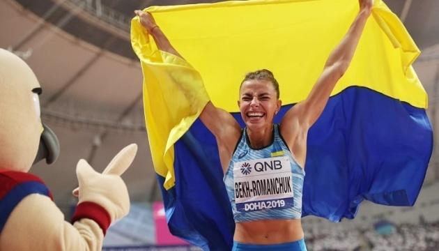 Maryna Bekh-Romantchouk a remporté  l'argent aux Championnats du monde d'athlétisme