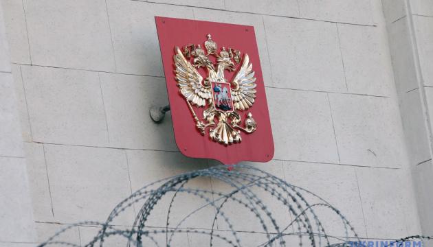 США ввели санкции против трех российских компаний