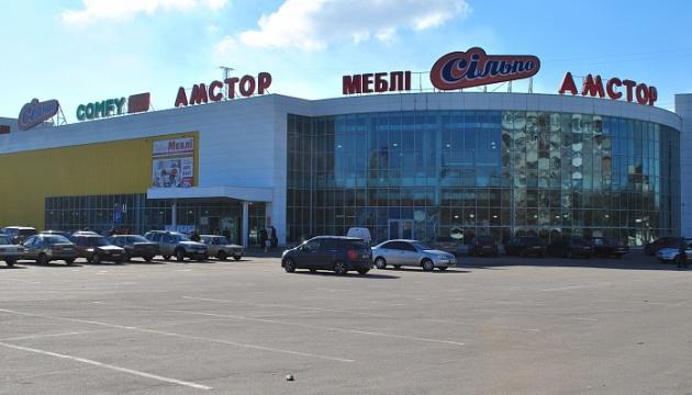Суд визнав банкрутом компанію Новинського