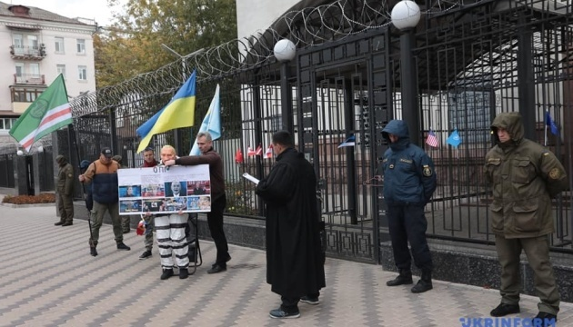 Pod ambasadą Rosji zorganizowano proces Putina