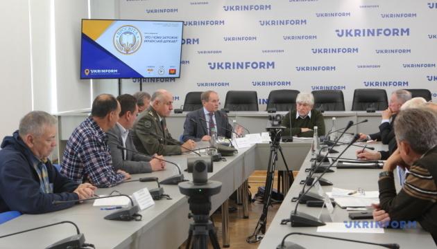 Кто и почему угрожает Украинскому государству?