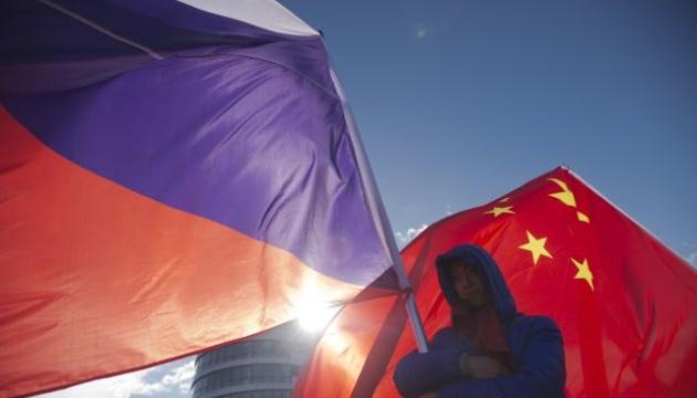 Прага денонсувала договір про побратимські зв'язки з Пекіном