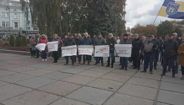 У Житомирі підприємці вийшли під облраду з пікетом проти касових апаратів