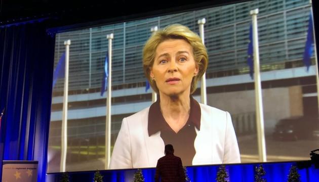 Президентка Єврокомісії: Анексія Криму — перша силова зміна кордонів після Другої світової