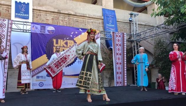 У Кушадаси уперше пройшов фестиваль української культури