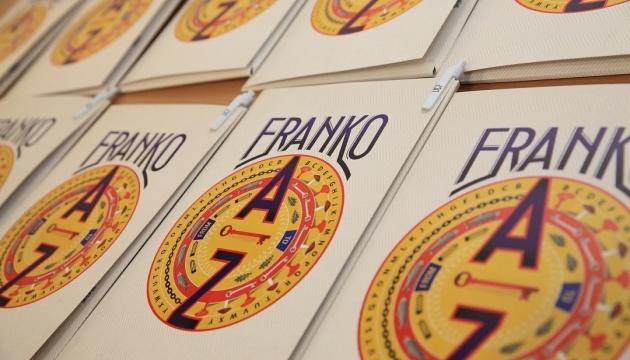 """В Будапешті проходить інтерактивна мобільна виставка """"Franko from A to Z"""""""