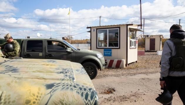 Оккупанты обстреляли участок разведения возле Золотого из гранатометов и пулеметов