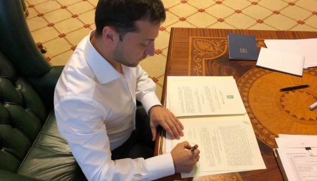 Zelensky signs law on judicial reform