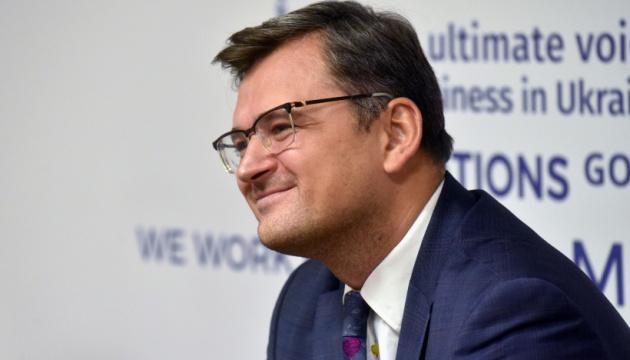 Ринки ЄС та інвестиції: Кулеба закликає бізнес до відкритого діалогу