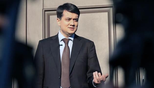 Держбюджет-2020 піддаватиметься деяким змінам — Разумков