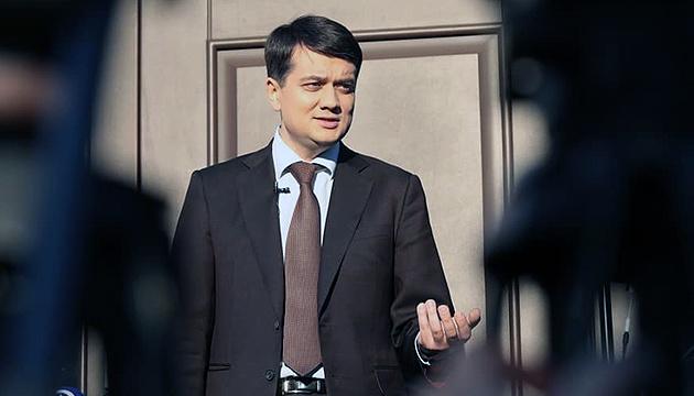 Разумков підтримує ідею посади віце-прем'єра з тимчасово окупованих територій