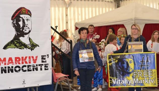 На фестивалі у Венеції пройшла акція на підтримку нацгвардійця Марківа