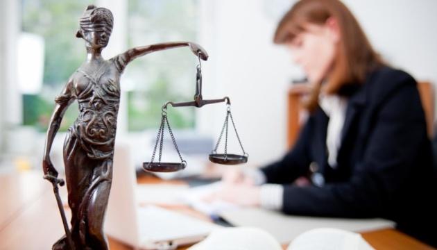 Зеленський привітав юристів з професійним святом