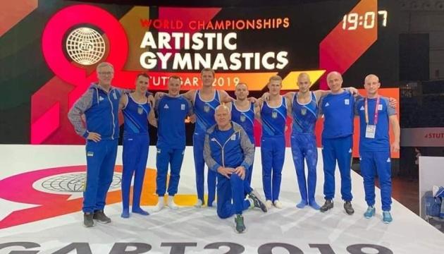Украина завоевала пять лицензий на Олимпиаду-2020 в спортивной гимнастике