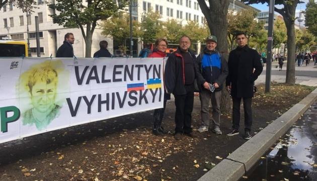 У Берліні провели акцію на підтримку українського політв'язня РФ Вигівського