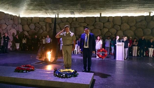 В Ізраїлі відбулися заходи до 78-ї річниці трагедії в Бабиному Яру