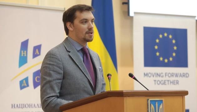 Гончарук закликає юристів до нульової толерантності щодо корупції