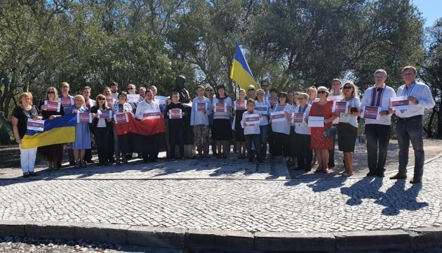 Українці у Португалії і Павло Гриб провели флешмоб на підтримку українських політв'язнів РФ