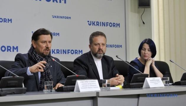 Гранты от правительственных структур ФРГ: развитие общин в Украине