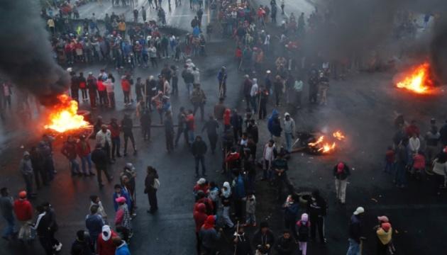 В Эквадоре - массовые протесты, правительство покинуло столицу